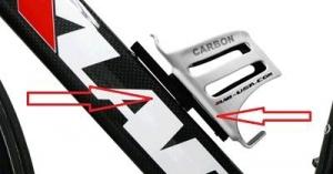 XLab Cage Aero Optimizer - Click for more info